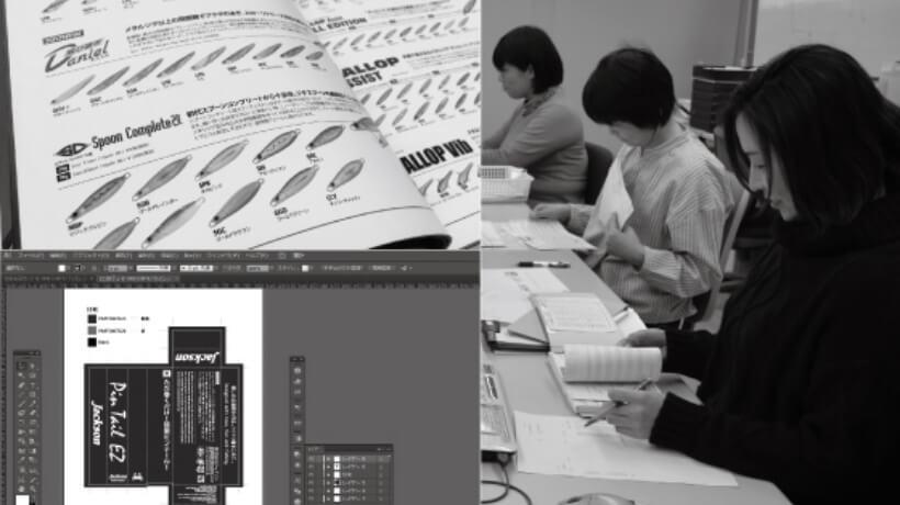 事務・グラフィックデザイナー